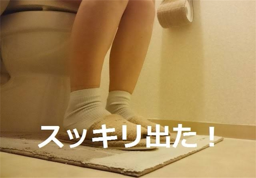f:id:Takechan24:20191015005919j:image