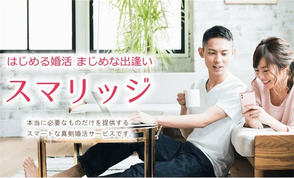 f:id:Takechan24:20191018040603j:image