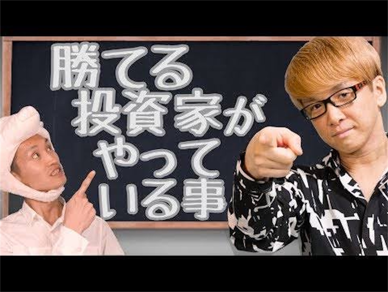 f:id:Takechan24:20191204020406j:image