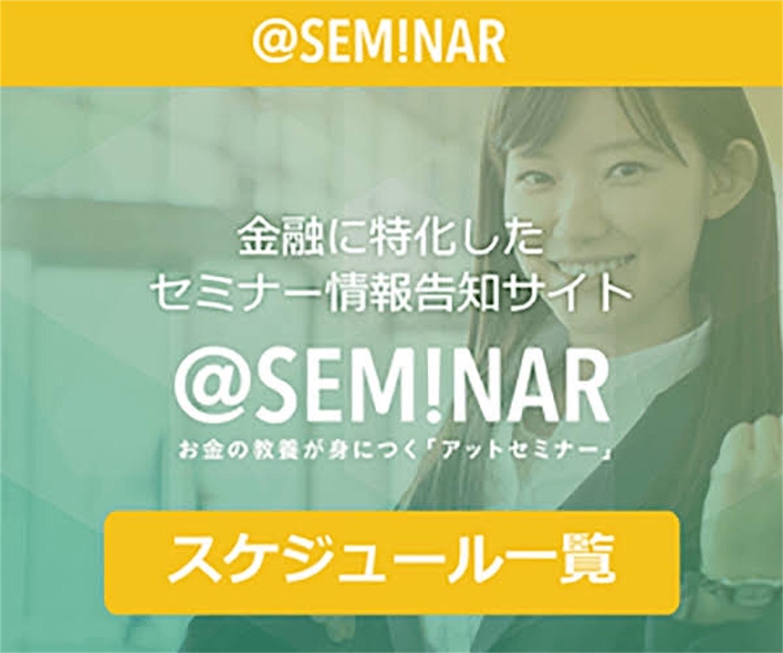 f:id:Takechan24:20191204020644j:image