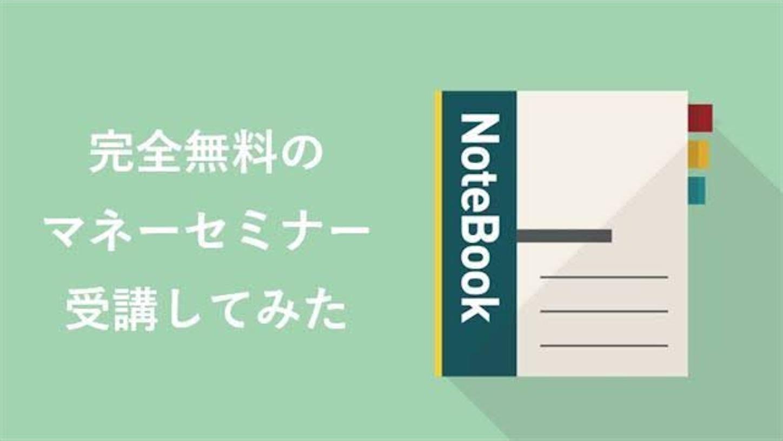 f:id:Takechan24:20191204020707j:image