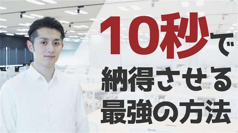 f:id:Takechan24:20191204222331j:image