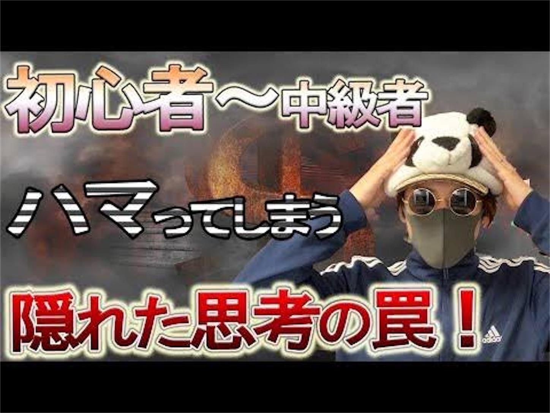f:id:Takechan24:20191205010607j:image