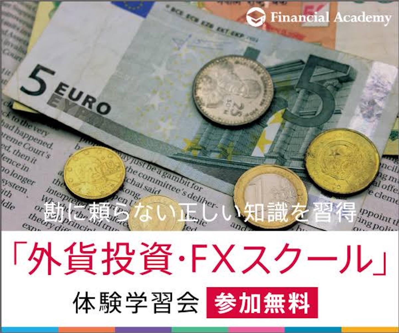 f:id:Takechan24:20191205010953j:image