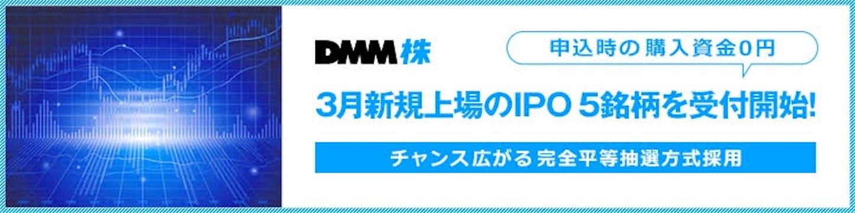 f:id:Takechan24:20191216133017j:image