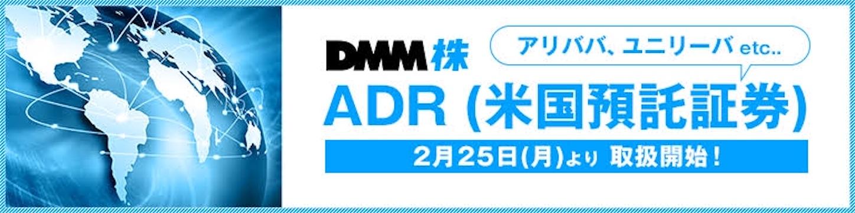 f:id:Takechan24:20191216133036j:image