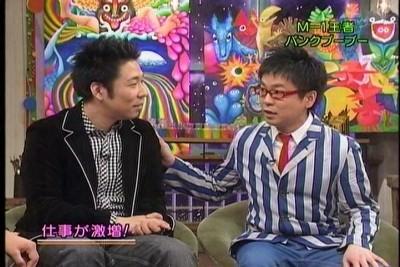 f:id:TakedaHiroyoshi:20100222231256j:image