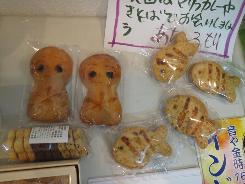 f:id:TakedaHiroyoshi:20140827075259j:image