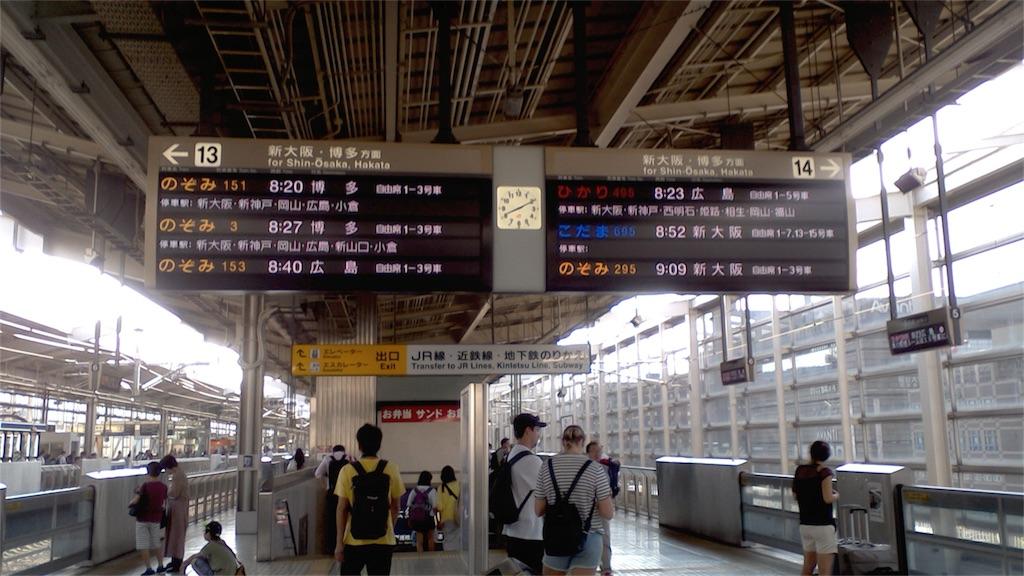 f:id:Takeda_article:20180807183407j:image