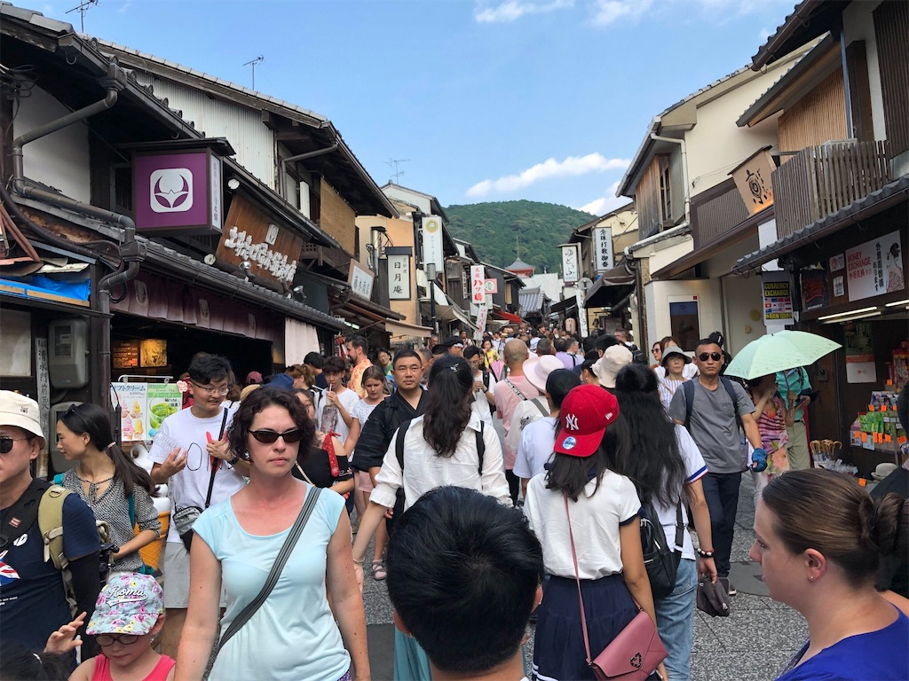 f:id:Takeda_article:20180922000701j:image