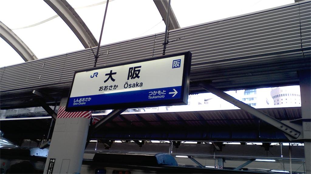 f:id:Takeda_article:20180922000745j:image
