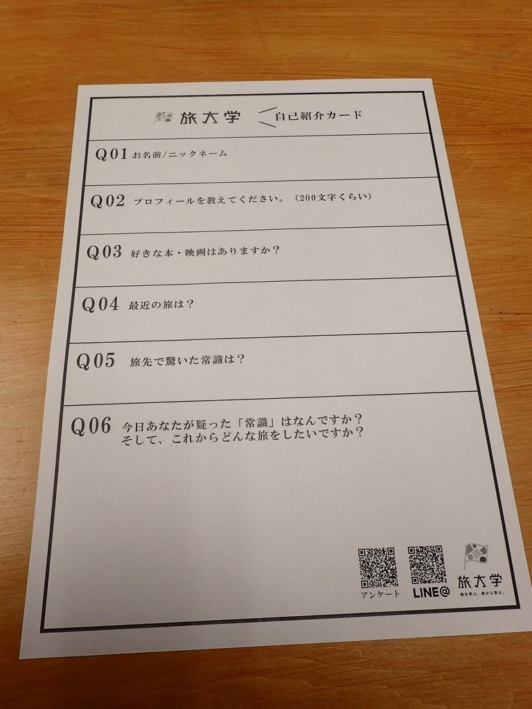 f:id:TakeharaMasahiko:20181209050510j:plain