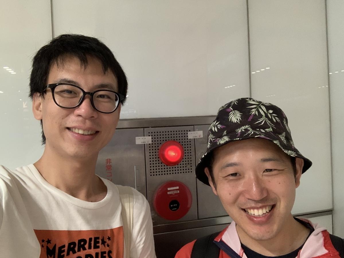 f:id:TakeharaMasahiko:20190929022333j:plain
