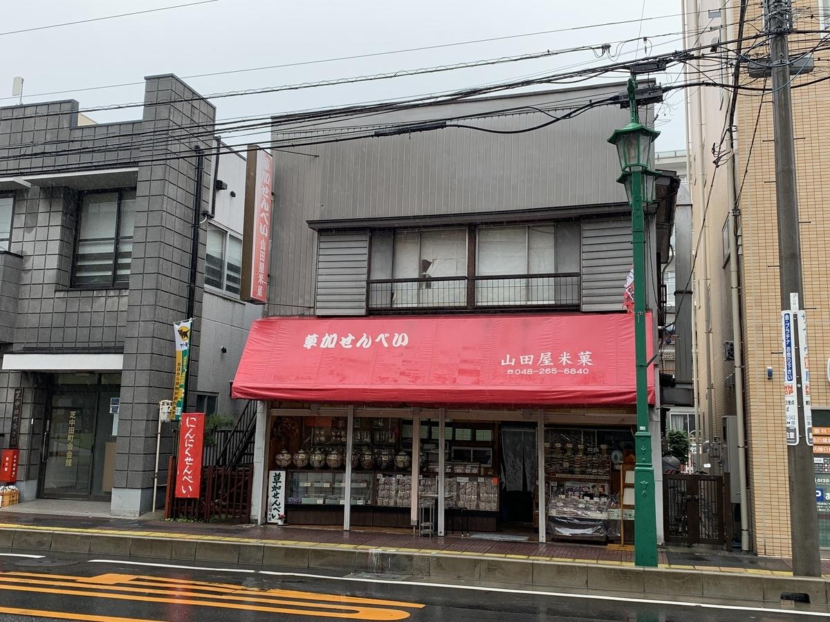 f:id:TakeharaMasahiko:20200503231424j:plain
