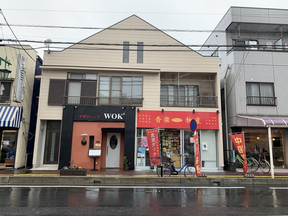 f:id:TakeharaMasahiko:20200503231448j:plain
