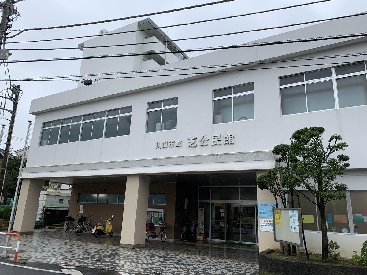 f:id:TakeharaMasahiko:20200506034215j:plain