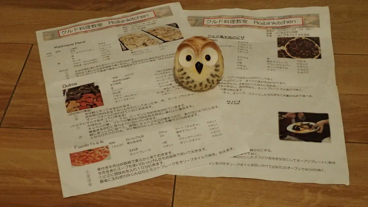 f:id:TakeharaMasahiko:20200506042421j:plain
