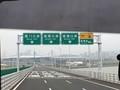 香港とマカオ・珠海を結ぶ橋