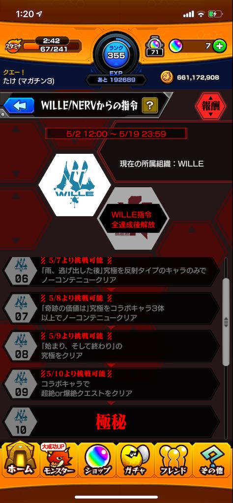 f:id:Takekousatsu:20200506012041p:image