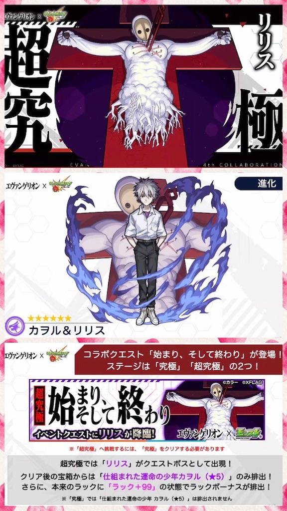 f:id:Takekousatsu:20200506012258j:image