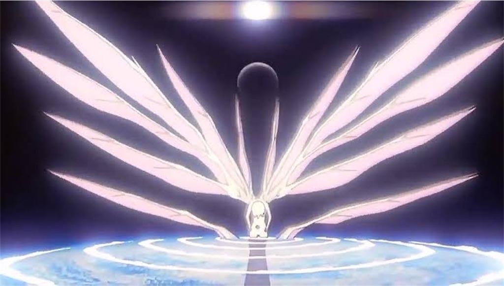 f:id:Takekousatsu:20200506012420j:image