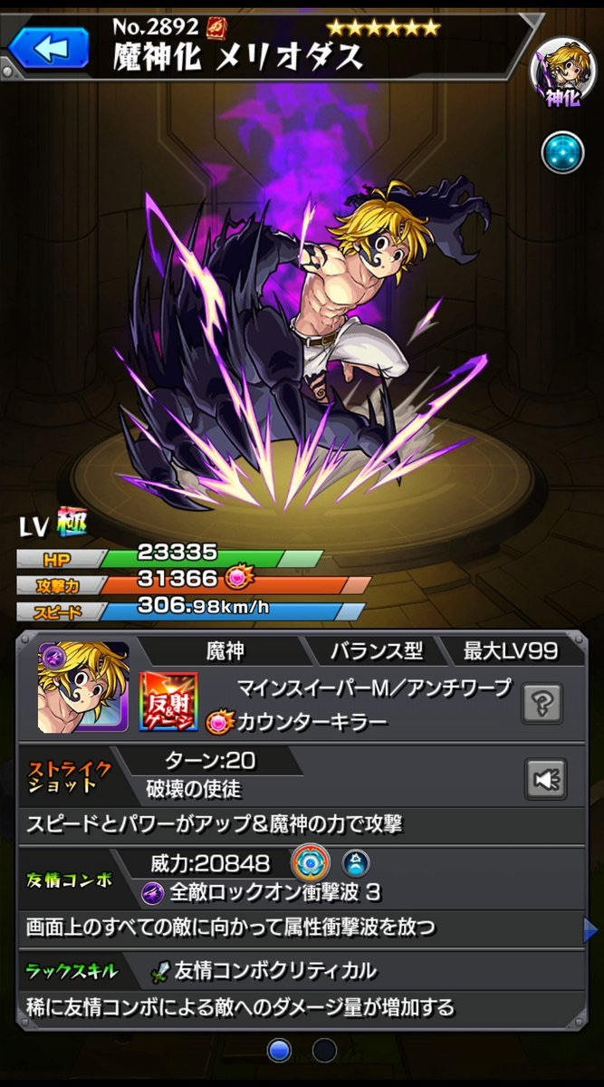 f:id:Takekousatsu:20200507221754j:image
