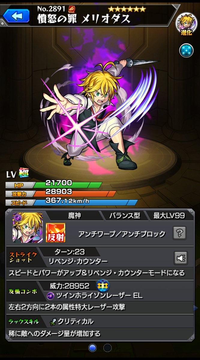 f:id:Takekousatsu:20200507221808j:image