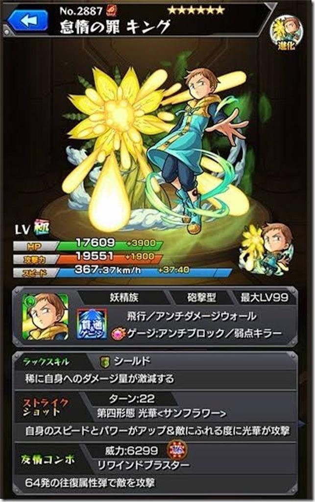 f:id:Takekousatsu:20200507222208j:image