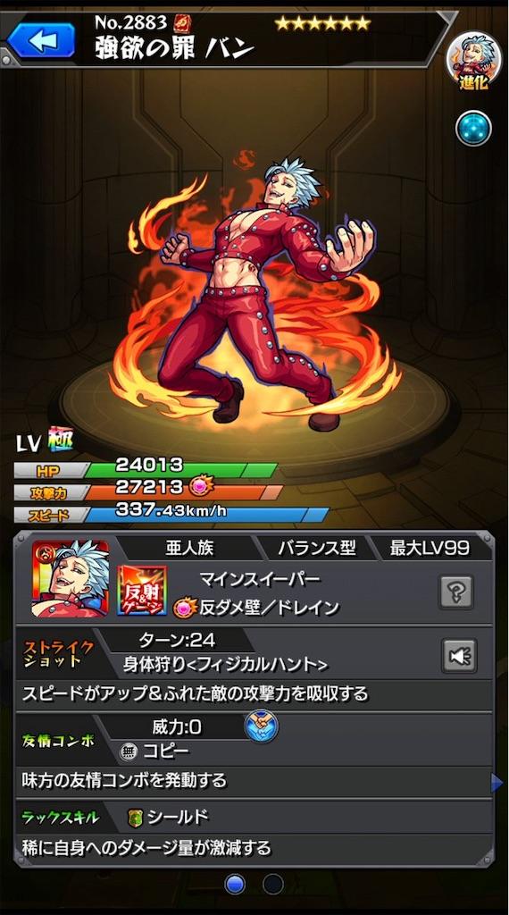 f:id:Takekousatsu:20200507222434j:image