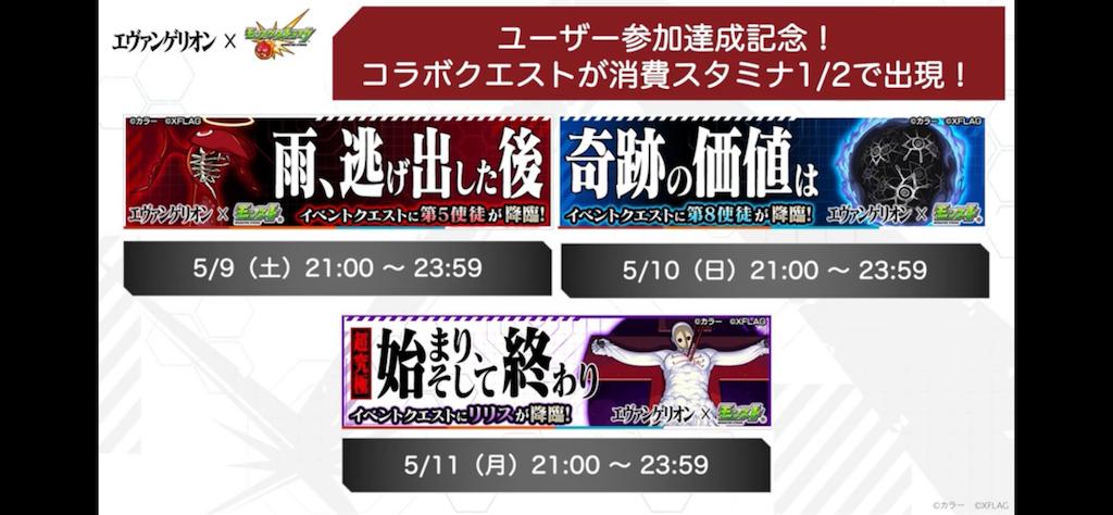 f:id:Takekousatsu:20200508172058p:image