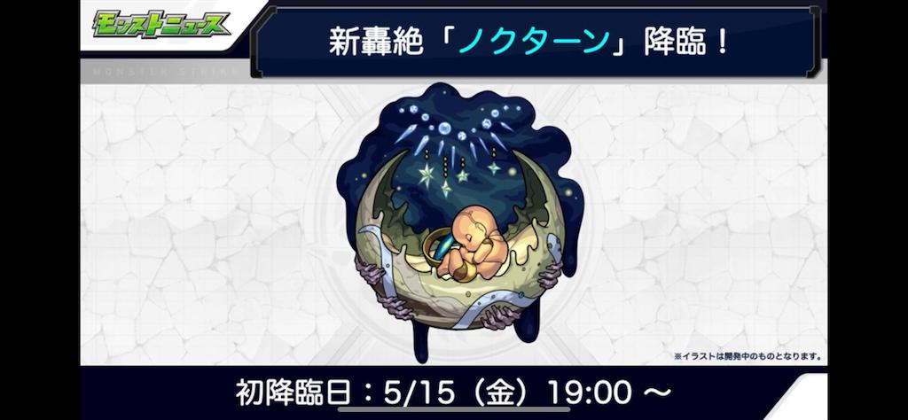 f:id:Takekousatsu:20200508172456p:image