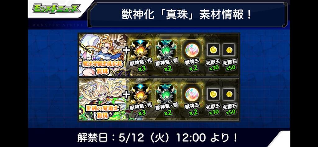 f:id:Takekousatsu:20200508172621p:image