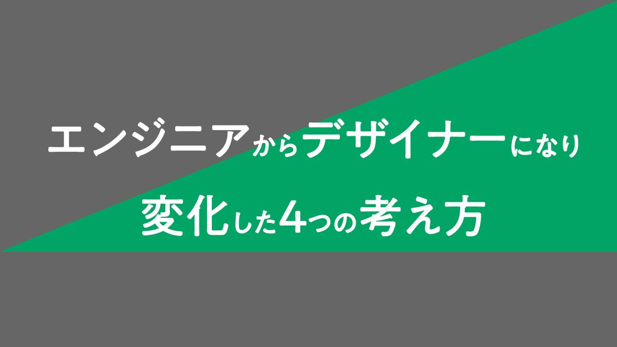 f:id:Takenori1986:20200210151504j:plain