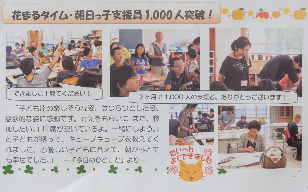 f:id:Takeo-smile:20160708174510j:plain