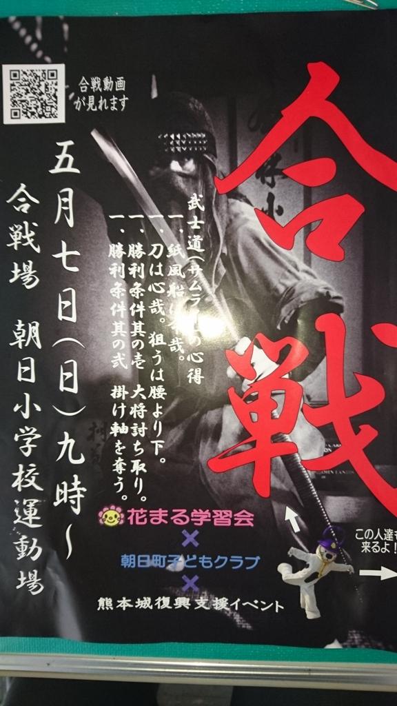 f:id:Takeo-smile:20170507133152j:plain