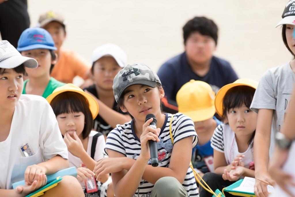 f:id:Takeo-smile:20171006160244j:plain