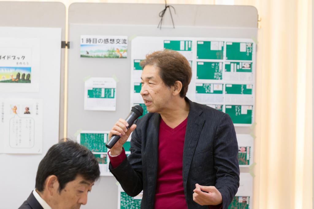 f:id:Takeo-smile:20171110094909j:plain
