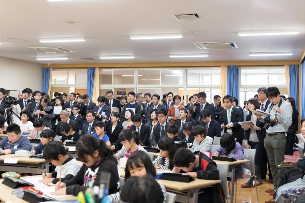 f:id:Takeo-smile:20171110094927j:plain