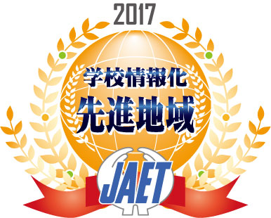 f:id:Takeo-smile:20171128171015j:plain