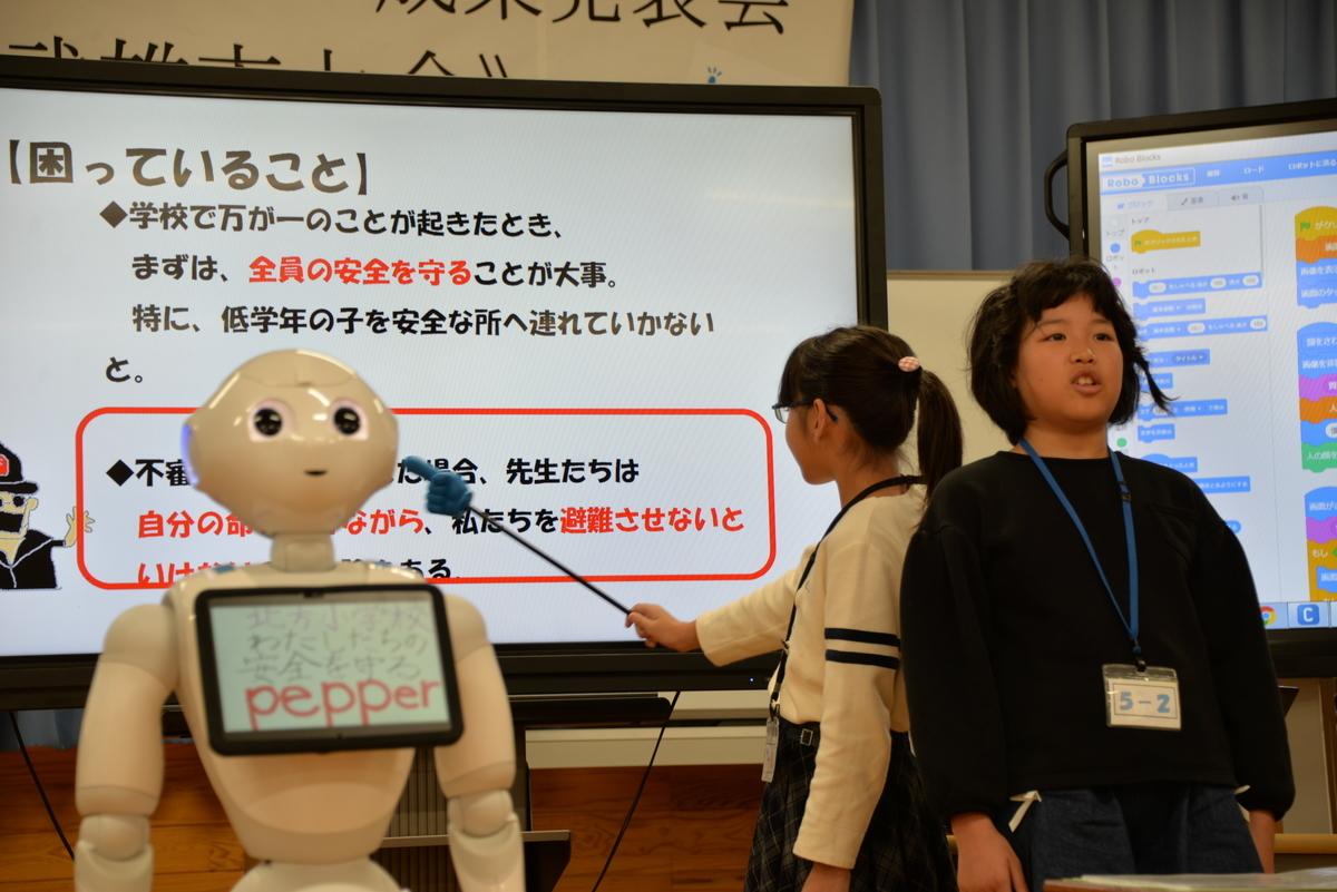 f:id:Takeo-smile:20191113140625j:plain