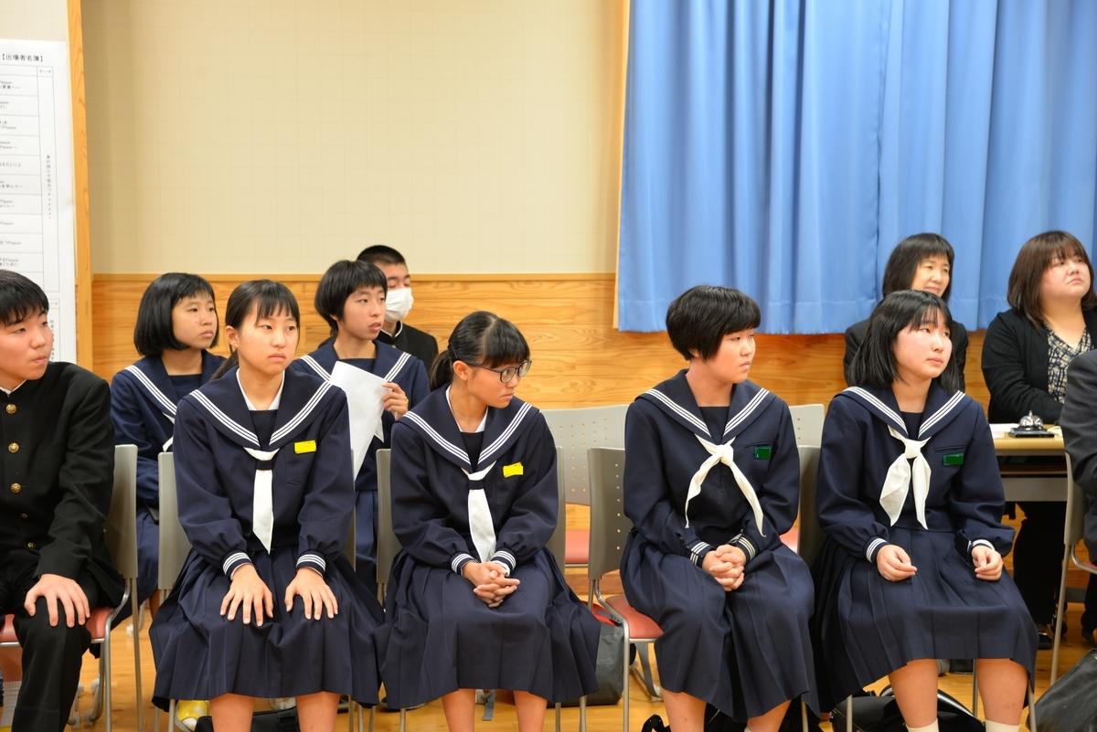 f:id:Takeo-smile:20191113142306j:plain