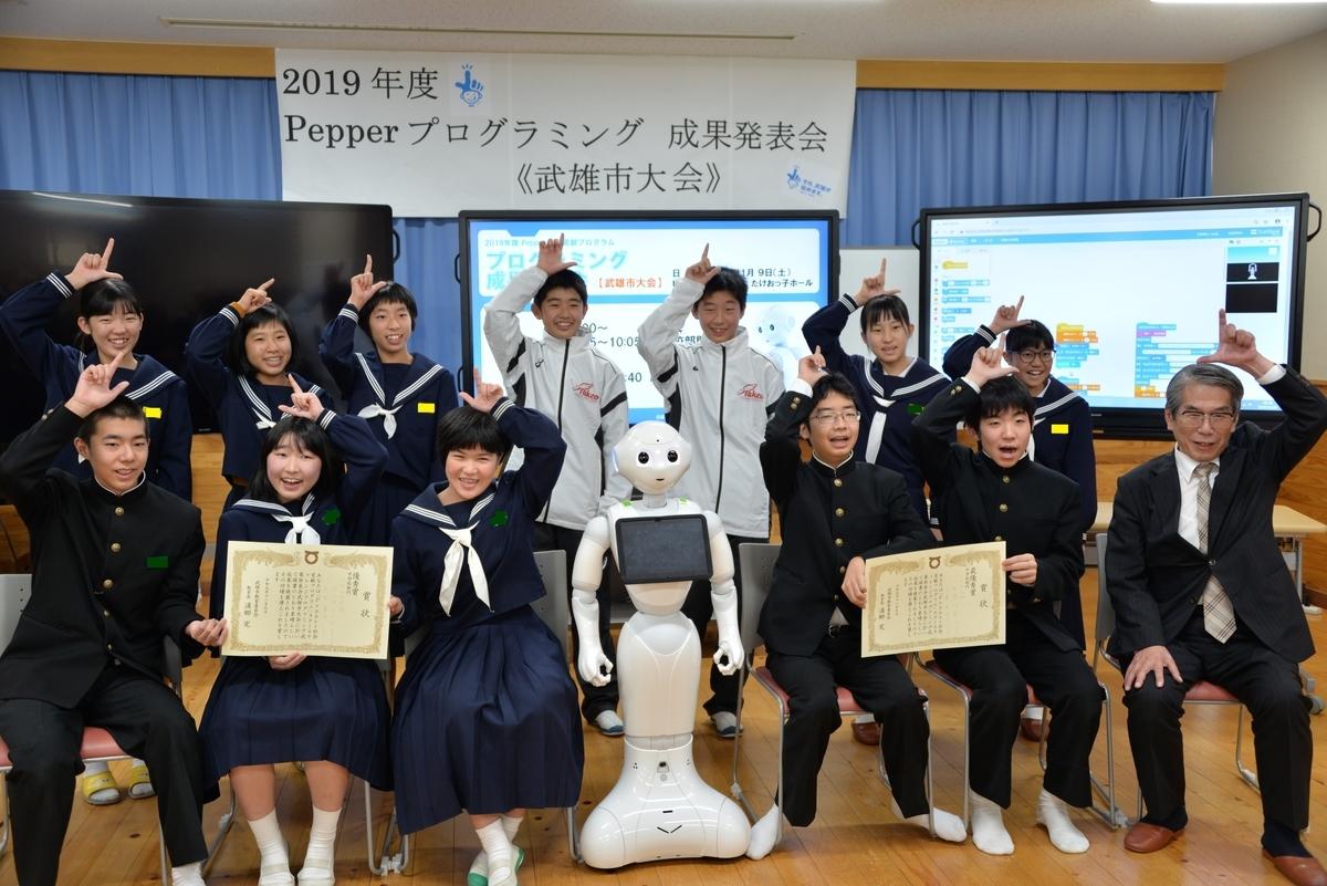 f:id:Takeo-smile:20191113142509j:plain
