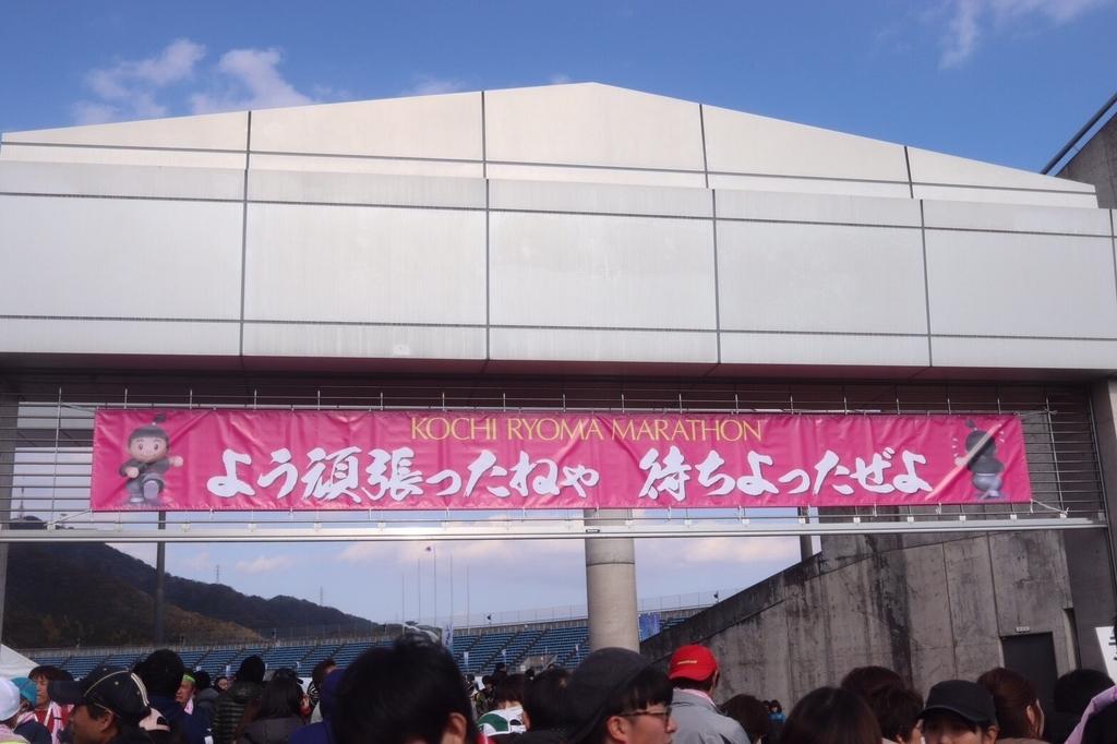 f:id:Takeshi1027:20190223174837j:plain