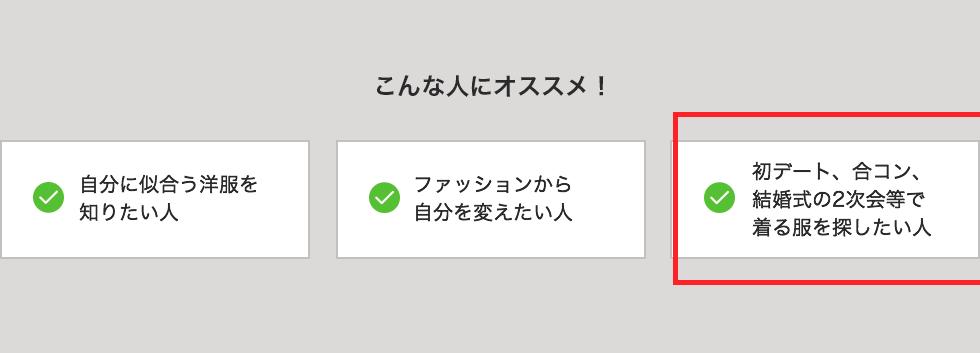 f:id:Taketake:20160503120938p:plain
