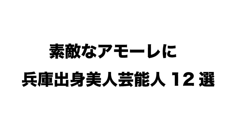 f:id:Taketake:20160604154355p:plain
