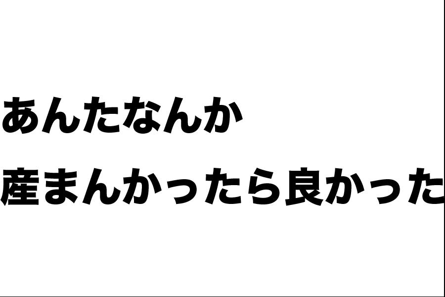 f:id:Taketake:20160820144153p:plain