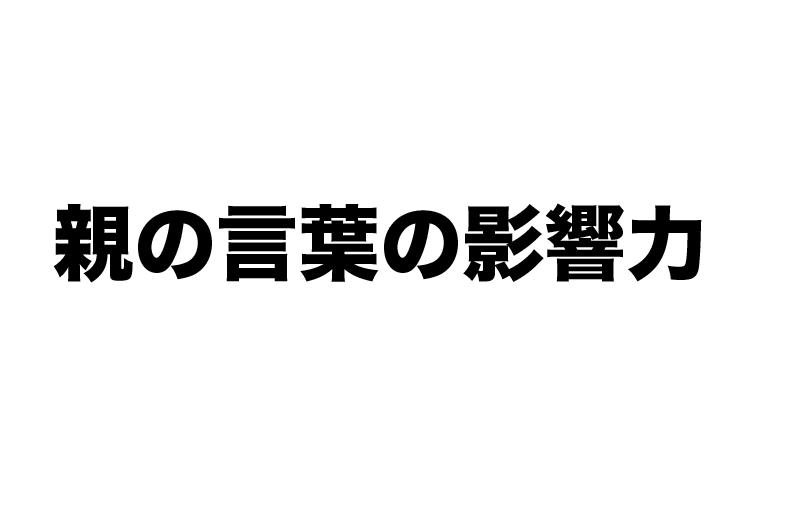 f:id:Taketake:20160820145540p:plain