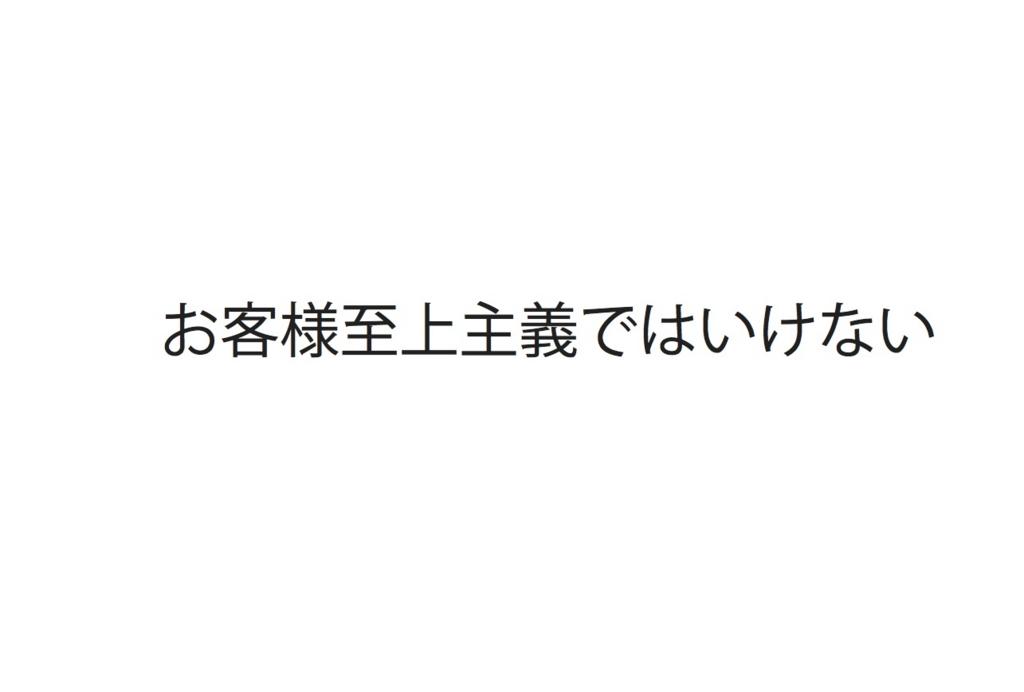 f:id:Taketake:20161127174953j:plain
