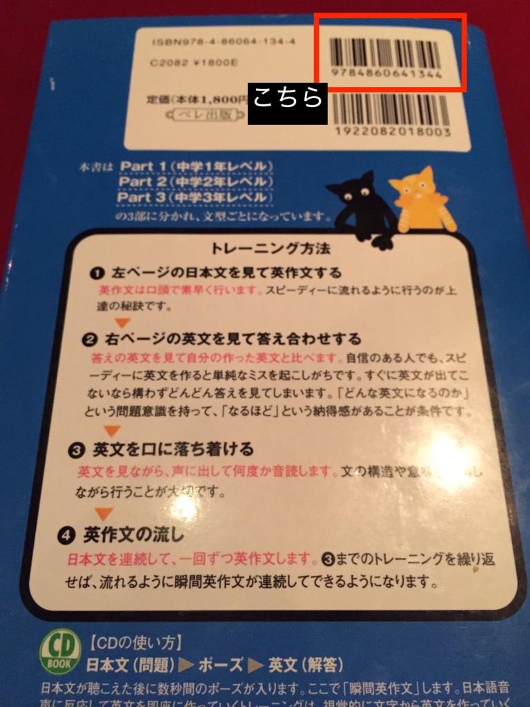 f:id:Taketake:20161205151712j:plain