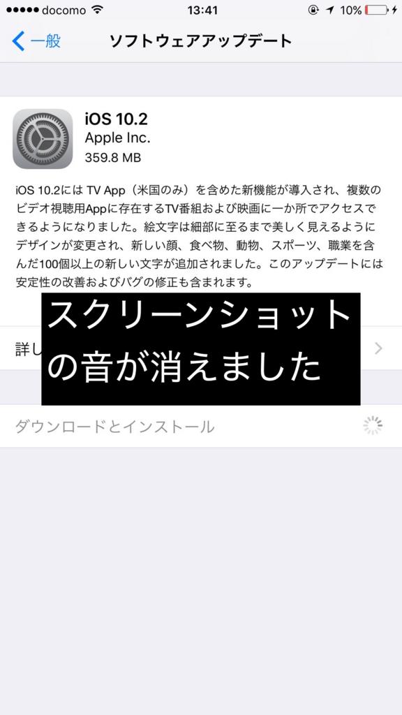f:id:Taketake:20161213142049j:plain